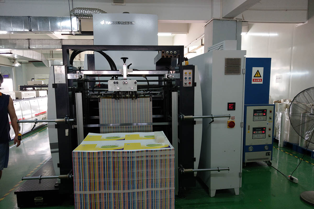 Film coating lamination-2.jpg